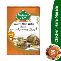 Mehran Hara Chicken Tikka Masala - 50gm
