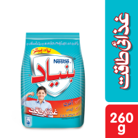 Nestle Bunyad - 260gm