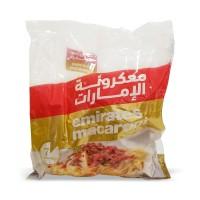Emirates Macaroni (Lasagne Nest)