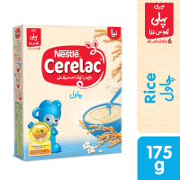 Nestle Cerelac Rice (6+ Months) - 175gm