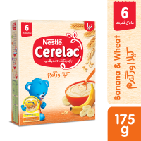 Nestle Cerelac Banana and Wheat (6+ Months) - 175gm