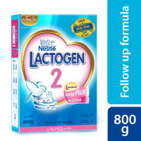 Nestle Lactogen 2 (6month+) - 800gm
