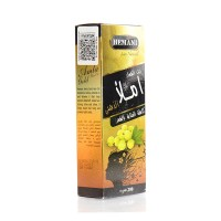 Hemani Amla Gold Hair Oil Box - 200ml