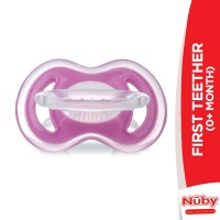 Nuby First Teether (0+Month)