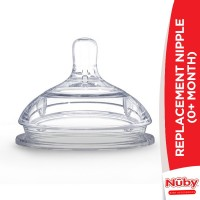 Nuby Replacement Nipple (0+Month)