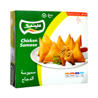 Menu Chicken Samosa - 480gm