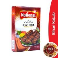National Bihari Kabab - 50gm