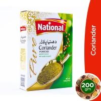 National Coriander Powder - 200gm