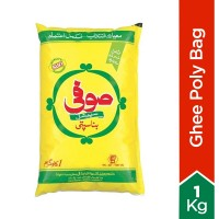 Sufi Banaspati Ghee Poly Bag - 1kg