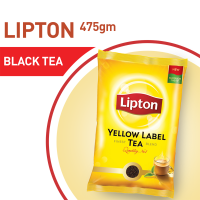 Lipton Yellow Label Tea - 475gm