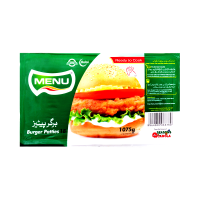 Menu Chicken Burger Patties 1075g