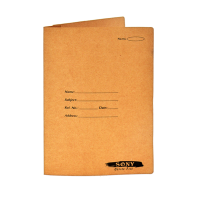 Office Card File (Brown)