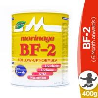 Morinaga BF2 (6months+) - 400gm