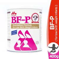 Morinaga BFP Special formula (for low birth weight infants) - 400gm